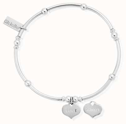 ChloBo Sterling Silver Mini Noodle Ball Love Always Bracelet SBMNB204