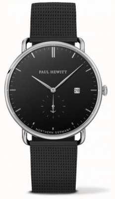Paul Hewitt Grand Atlantic Mesh------------------- PH-TGA-S-B-5M