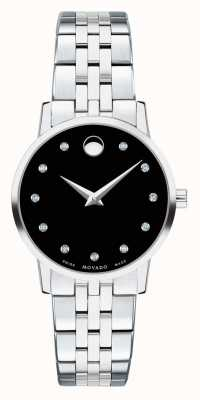 Movado Womens Museum Stainless Steel Bracelet 0607207