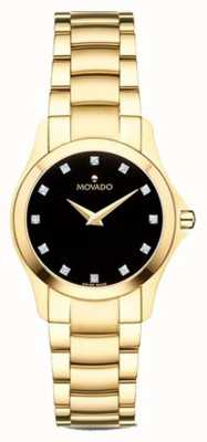 Movado | Womens Moisan Watch | Gold Tone | Black Dial | 0607028