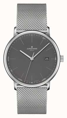 Junghans Form MEGA Radio Controlled Stainless Steel 058/4933.44