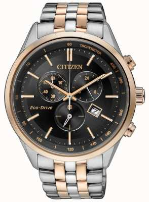 Citizen Mens Eco-Drive Chronograph WR100 | Stainless Steel Bracelet AT2146-59E