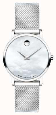 Movado | Museum Classic | Steel Mesh Bracelet | Diamond Set Bezel | 0607306
