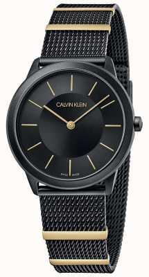 Calvin Klein   Minimal   Black Mesh Bracelet   Black Dial   35mm K3M524Z1