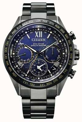 Citizen Limited Edition | Super Titanium | Men's Eco-Drive Satellite Wave GPS CC4015-86L